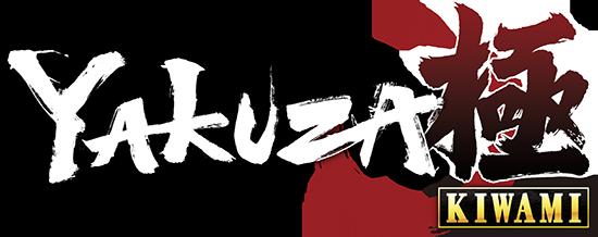 logo-kiwami.png
