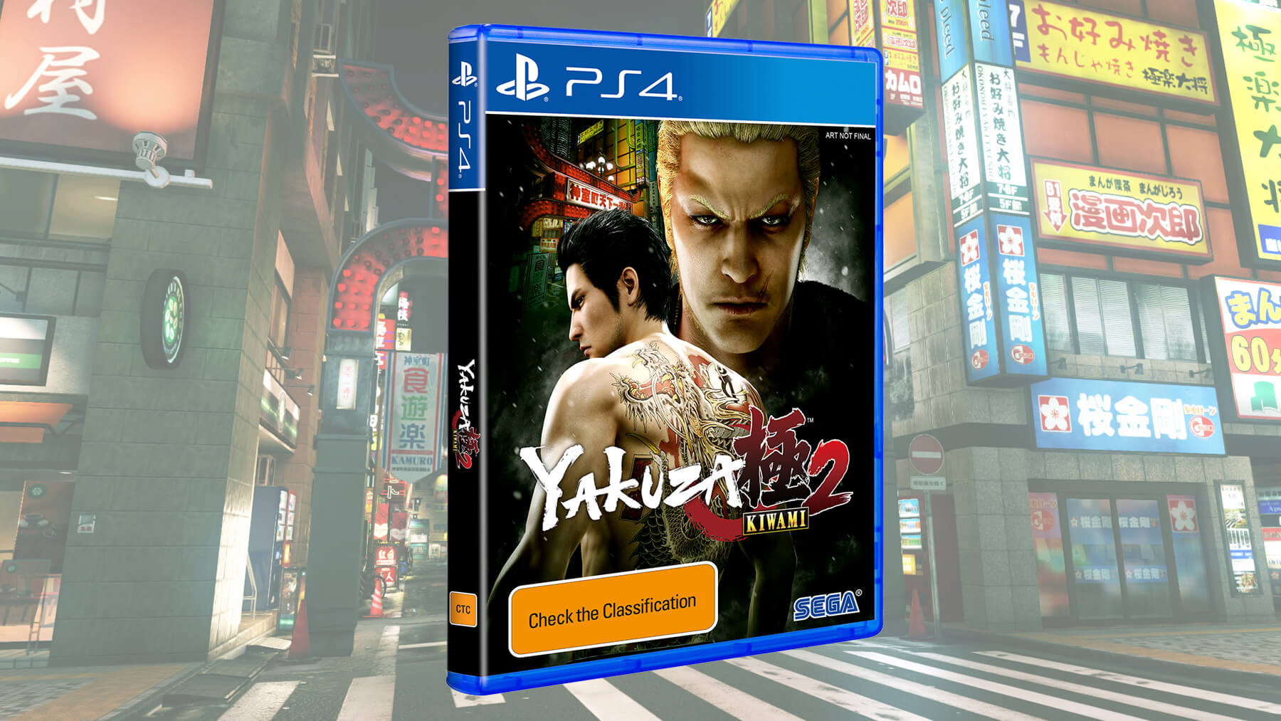 Kiwami 2 Trailer (releasing August 28, 2018) Kiwami2_se_AU